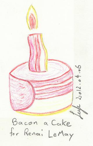 Bacon a cake