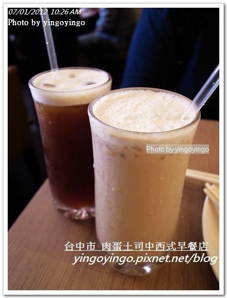 台中市_肉蛋吐司20120701_R0070088
