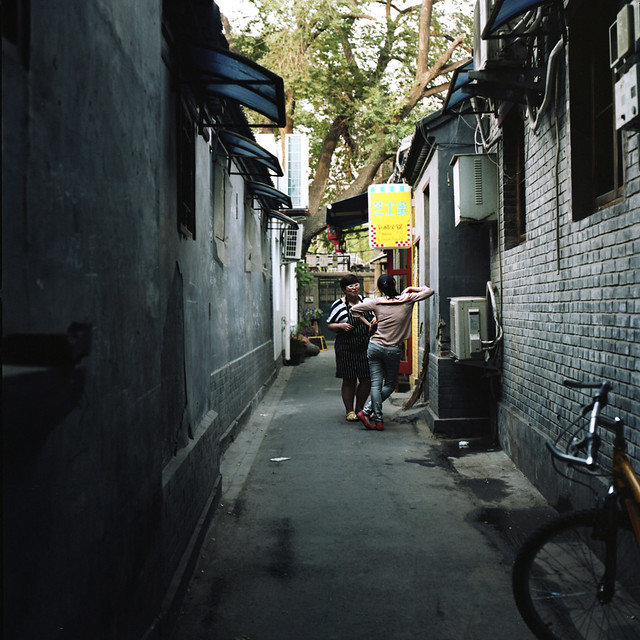 Hutong Back Alley