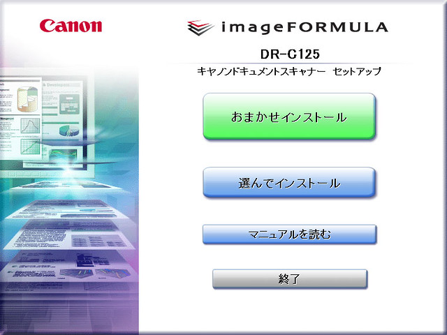 DR-C125画面_01