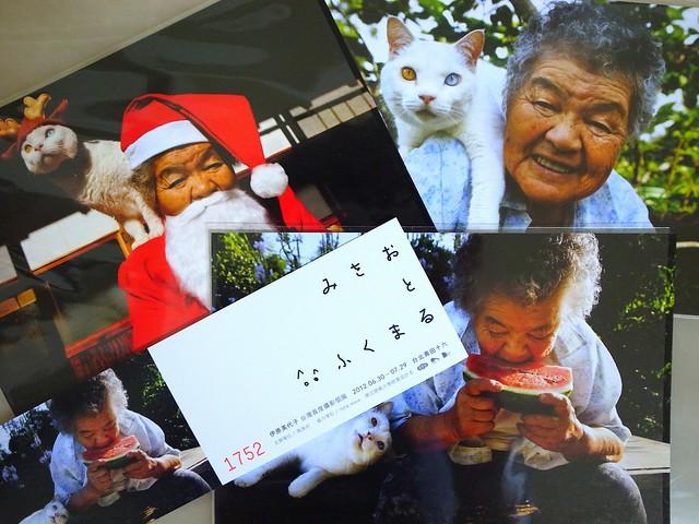 【台北青田十六】伊原美代子台灣首度攝影個展 明信片 & 票根