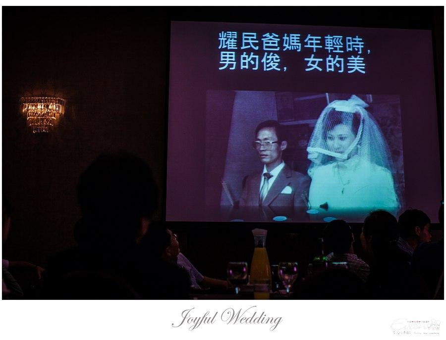 耀民 & 韻慈 婚禮紀錄_0214