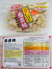 Tofu-strikjes of tofu knoopjes