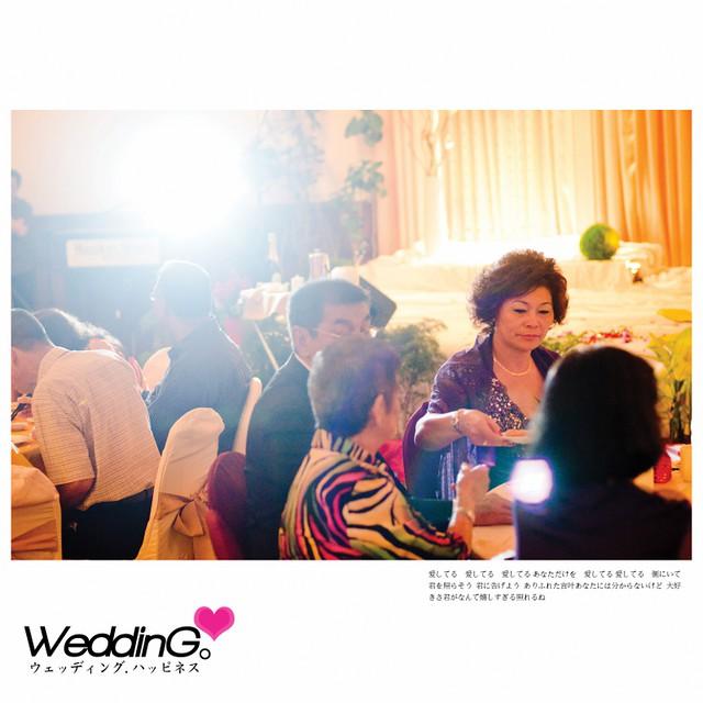 Amanda & Dennis Wedding Reception24