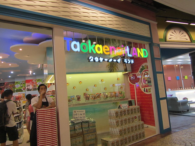 Heaven! Taokaenai Land