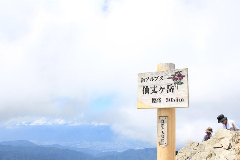 仙丈ヶ岳_37