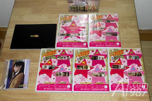 Saba Doru DVD Special Box