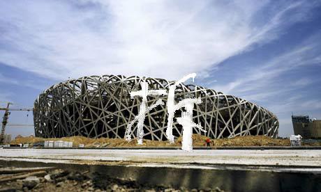 Beijing Olympic Stadium - Chai