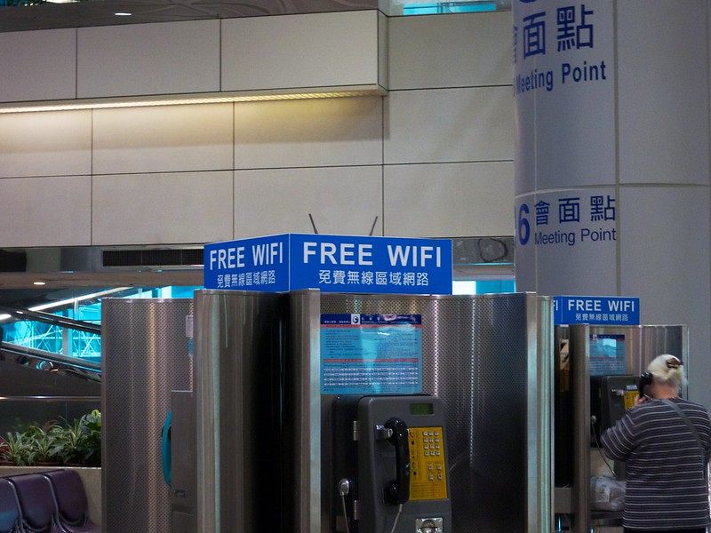 2012 台湾旅行 桃園空港 Free Wifi