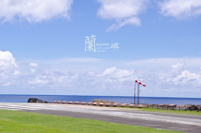 PNY-2012-蘭嶼-064