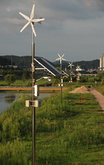 Wind and Solar energy for path lighting, Daejeon, South Korea