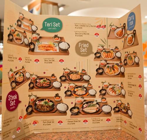 Zen japanese restaurant