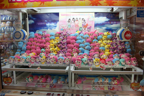 Colourful crane machine
