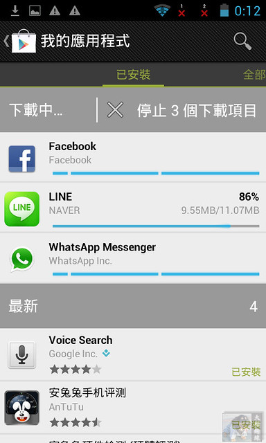 Screenshot_2012-11-05-00-12-59_nEO_IMG.jpg
