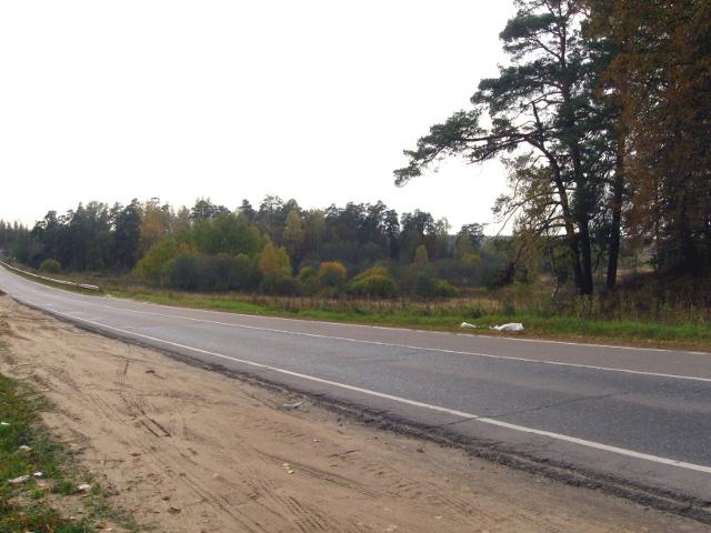 Староярославское шоссе