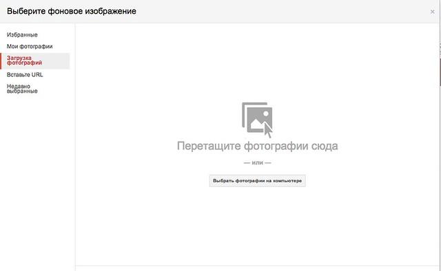 Снимок экрана 2014-04-02 в 9.16.06