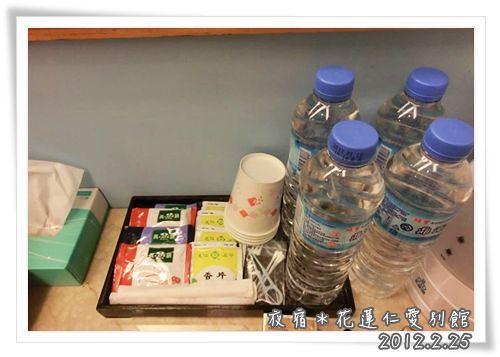 120225-仁愛別館提供物