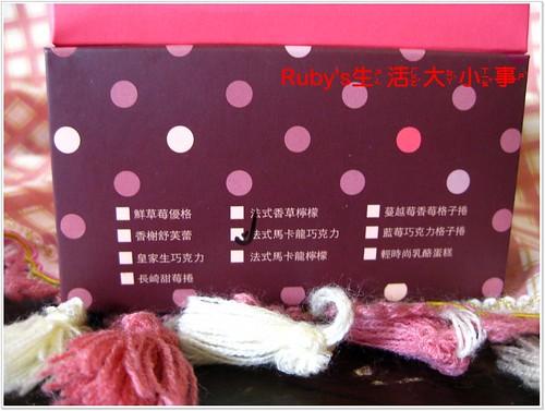 金格彌月禮盒 (2)