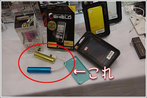 iPhoneやスマホの強い味方MiPOW Power Tube SHAKE 2600