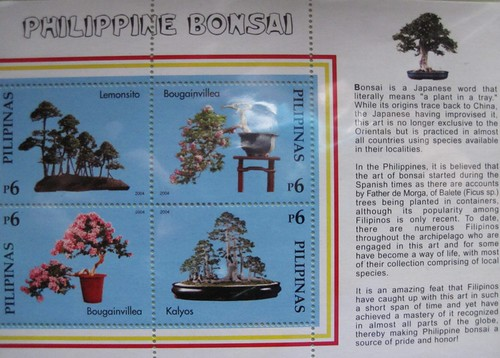 Philippines Postage Stamp 19