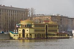 Restaurant flottant sur la Moskova