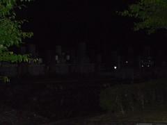 昭和町火葬場