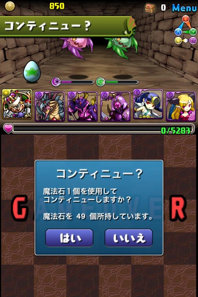 20120801014208