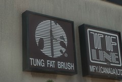 Tung Fat Brush