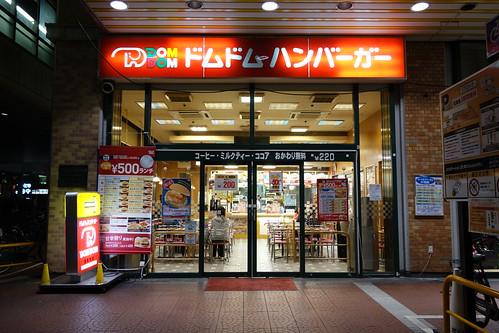 マクド 店舗数 日本