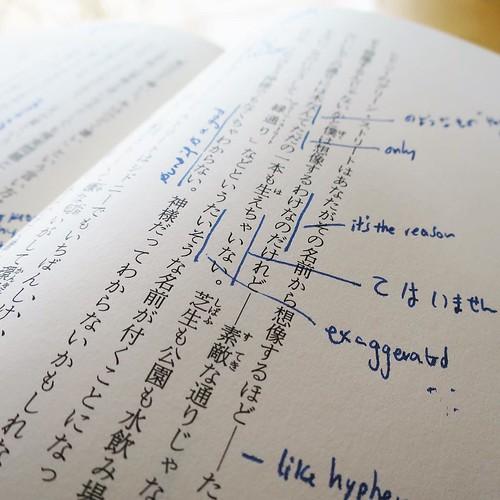 村上春樹の本は、こんな書き込みがあったので、なんか良いなと思ったので。
