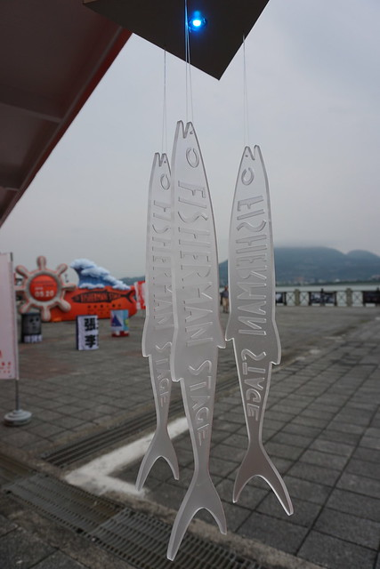 台北景點(淡水漁人舞台)-9