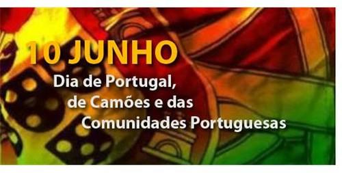 090620141519-348-10deJunho
