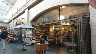 Ferry Terminal Inside
