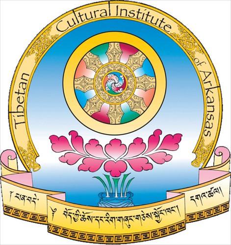 TCIA Logo Small