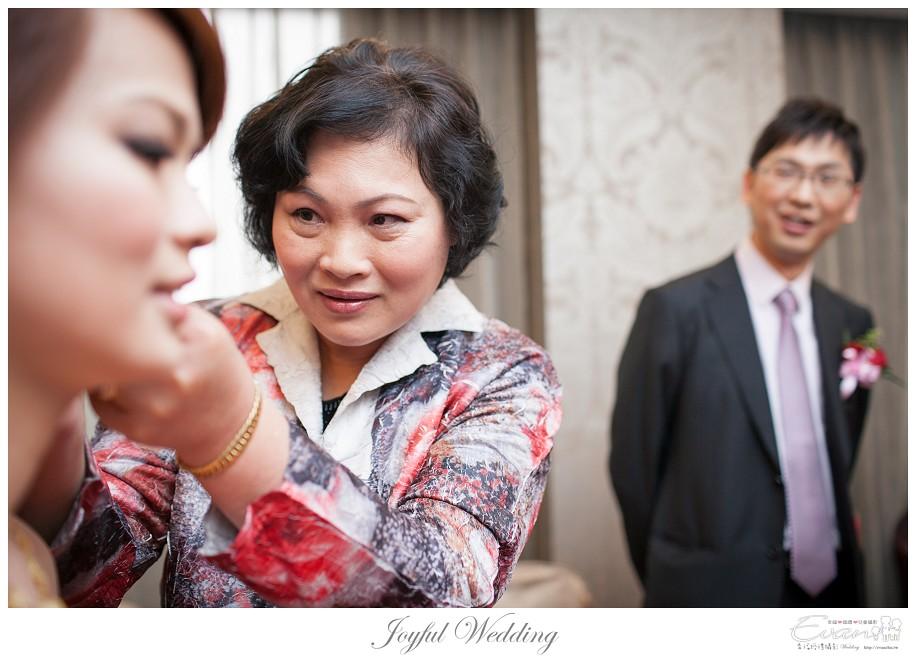 婚禮攝影 小朱爸 明勳&向榮 婚禮紀錄 中和晶宴_0042