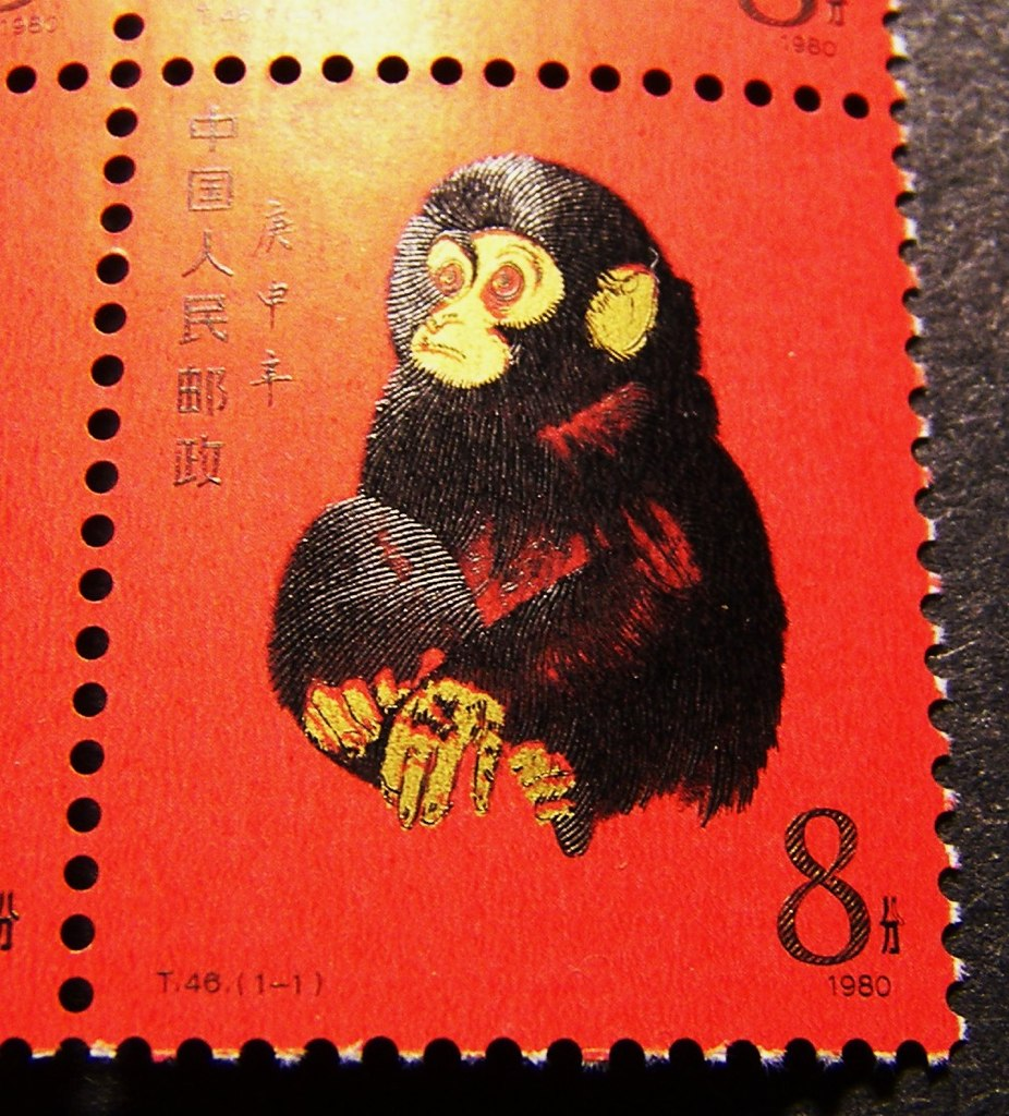 genuine T46 monkey stamp