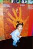 YunShi Aboriginal