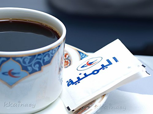 Yemenia cup of coffee - on board