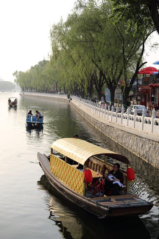 Shichahai Area 什刹海