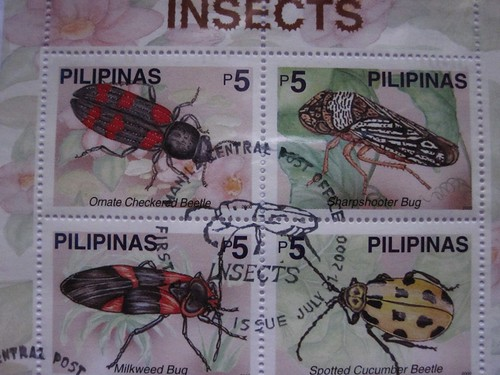 Philippines Postage Stamp 13