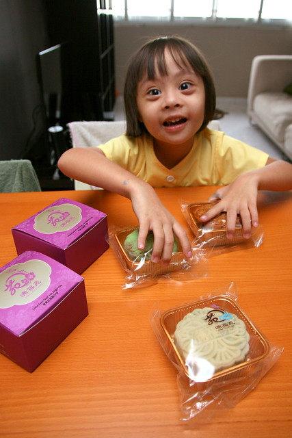 Nadine playing with the mooncakes