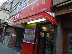 水, 2012-07-11 18:53 - 上海小館 (Shanghai Asian Cuisine)