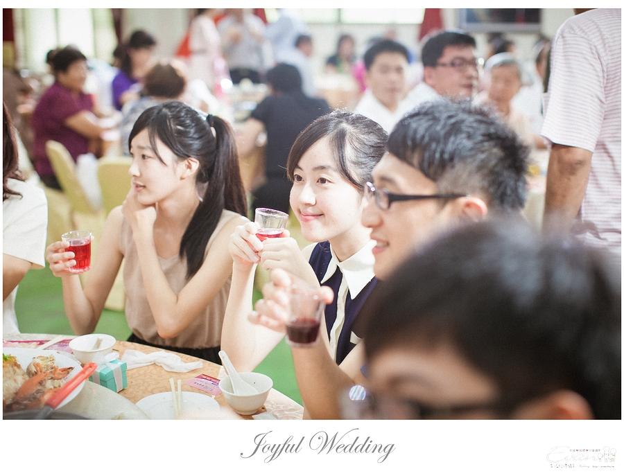 嘉鍾&欣儀 婚禮喜宴_051