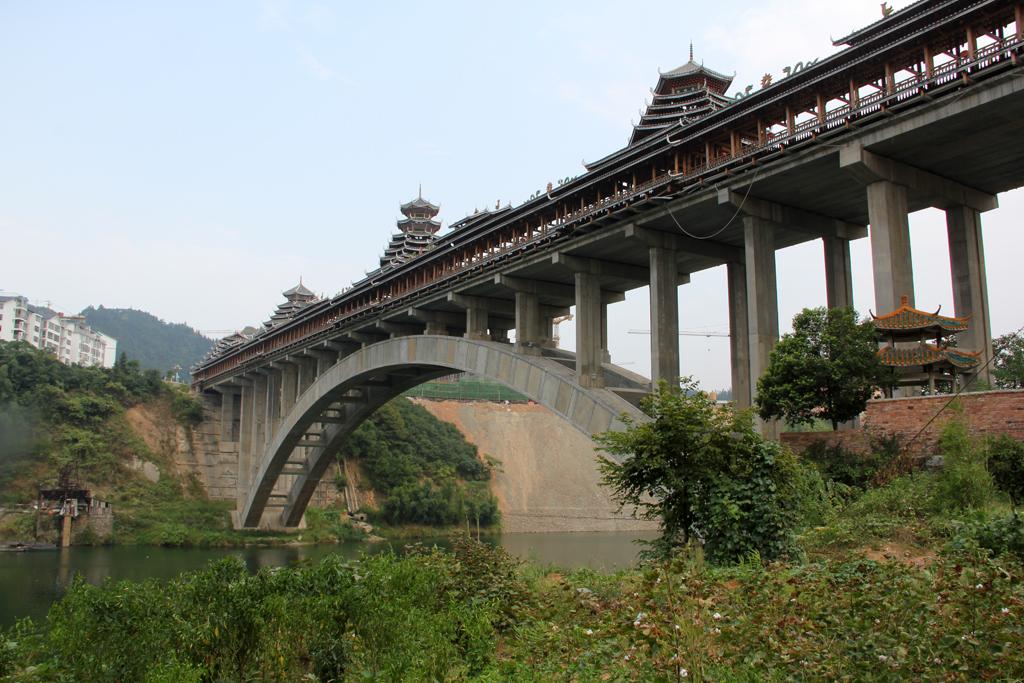 Bridge in Sanjiang