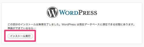 スクリーンショット 2012-07-31 20.48.08.jpg