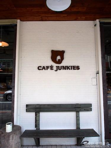 Cafe Junkies 小破爛咖啡