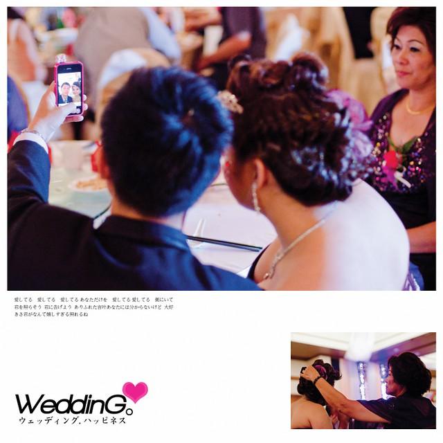 Amanda & Dennis Wedding Reception26