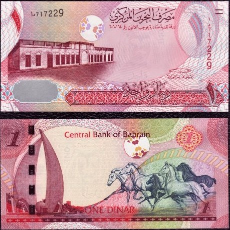 1 Dinár Bahrajn 2006 (2008), Pick 26
