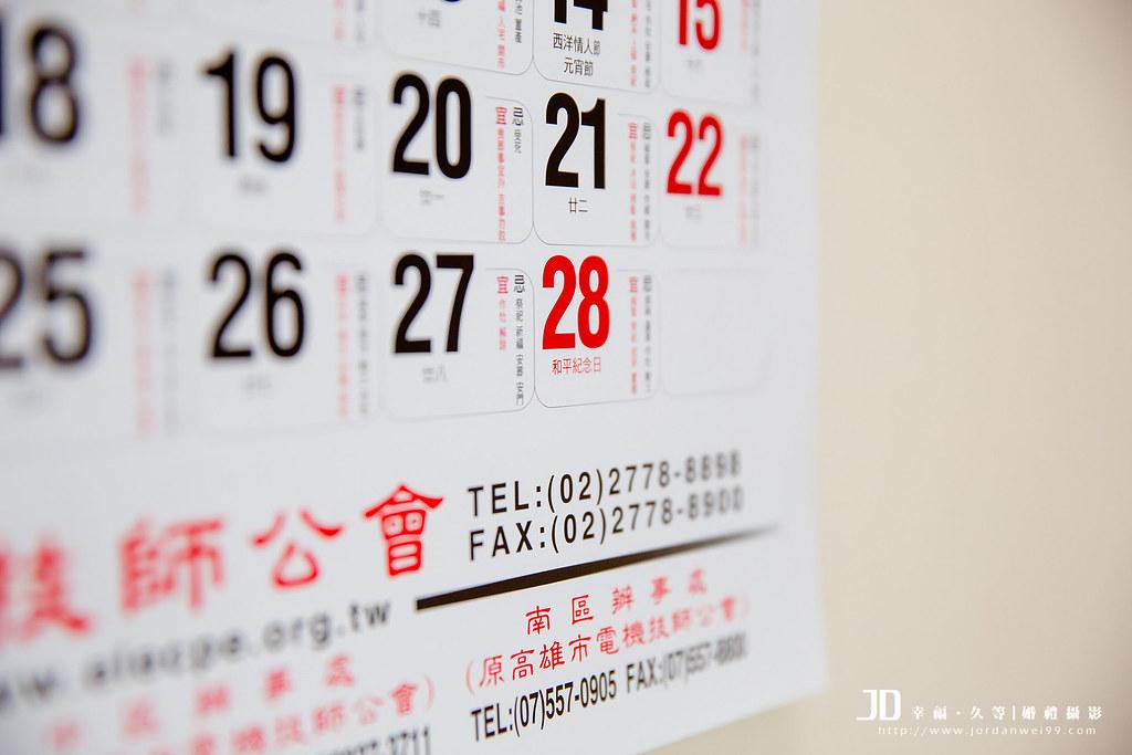 永昌&淑慧-146.jpg