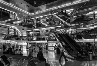 Golden Landmark Shopping Complex interior